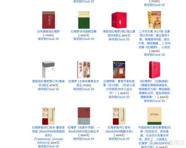 你想要的书都在这:九个电子书资源网站,让你拥有整个世界!