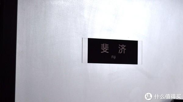 HAN厂家探班—可得眼镜浮光掠影