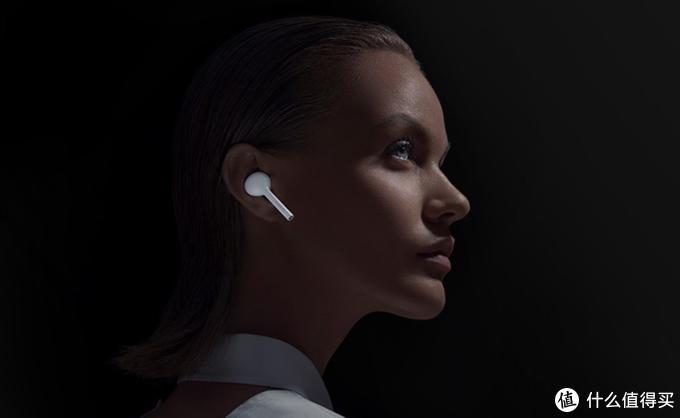 便携精巧,共享音乐—华为 FreeBuds 无线耳机 体验