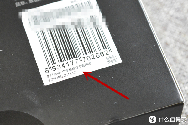 非典型的小米产品,非典型的游戏鼠标—MI 小米 游戏鼠标 开箱