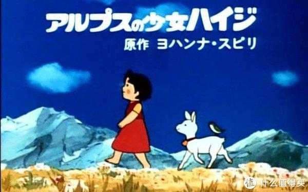 属于夏天的童年动画回忆