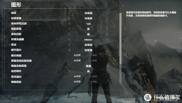 「电竞之火,可以燎原」雷霆世纪游戏主机 The Fire G 评测