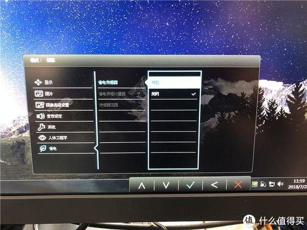 你的需求我的专业—BenQ 明基 PD2500Q 显示器评测报告