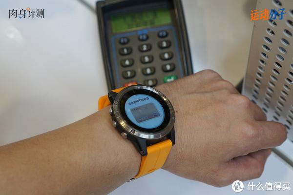 实际体验Garmin Pay支付功能,跑步真不用带手机了?