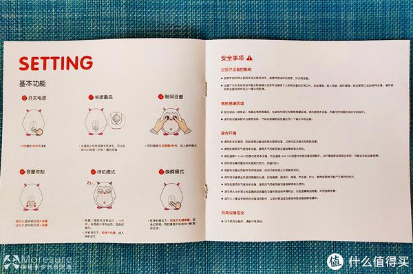 不止是绘本阅读:小布壳绘本阅读机器人体验
