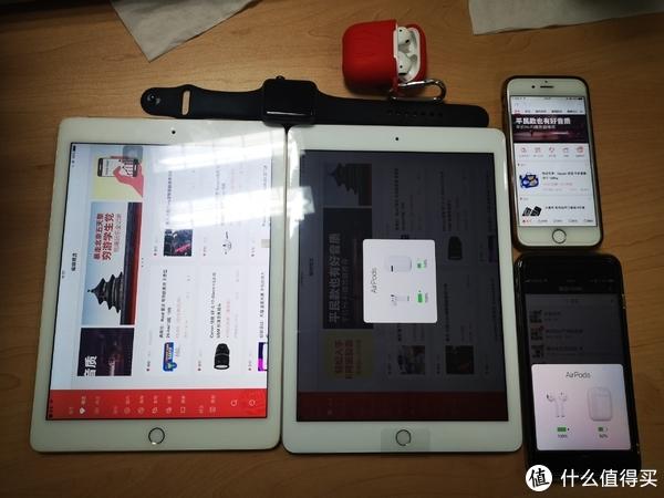不知不觉中,目前手上的苹果全家桶,果然是airpods对新品支持度高(8P4300苏宁天猫购入,aw蜂窝板2858(还有个38mm的在途),airpods中信送的,iPad大妈送的)
