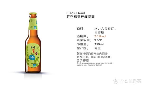 炎炎夏日当然与啤酒更配!10款啤酒了解一下?
