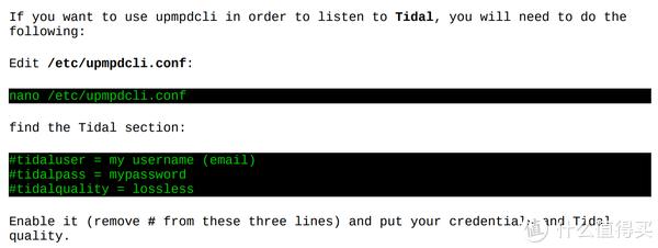 桌面HIFI纯粹网络音频播放小系统—我的音乐世界