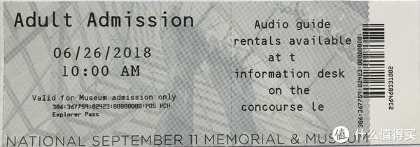 纪念博物馆门票