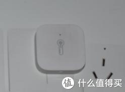 基于ZigBee无线协议的智能家居;检测并记录环境温湿度和气压;APP显示当前及历史数据;搭配网关,支持联动控制Aqara空调伴侣自动调节温湿度