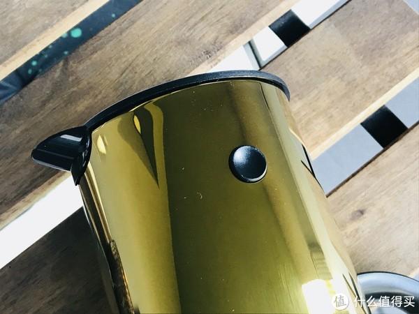 Stelton 保温壶