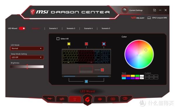 ▲MSI Dragon 键盘灯效调节,除去内置的,还能自定义,每一个按键的灯光都可以单独调整。