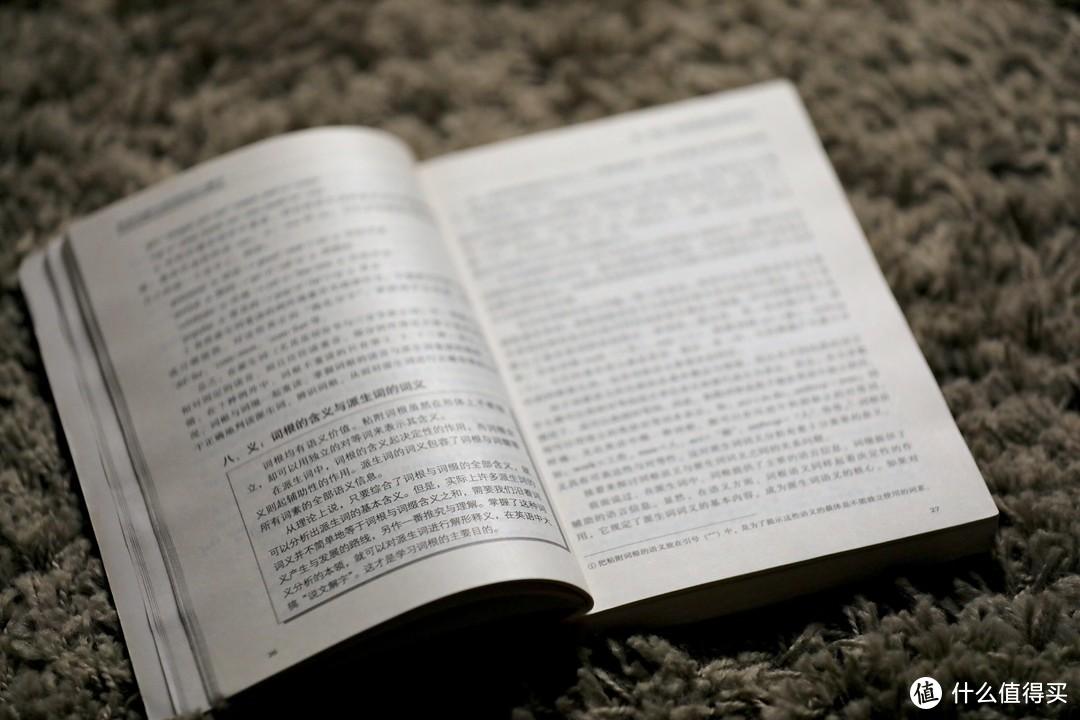 这些好书助你打下坚实英文基础