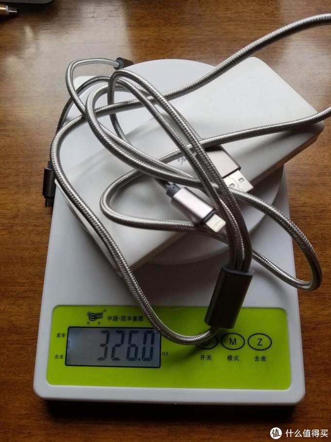 便携移动电源值不值得买?IWALK三合一移动电源充电线众测报告