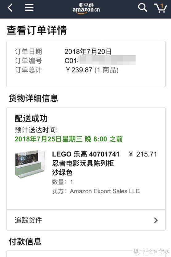将小人收起来:LEGO 乐高 40701741 忍者电影玩具陈列柜