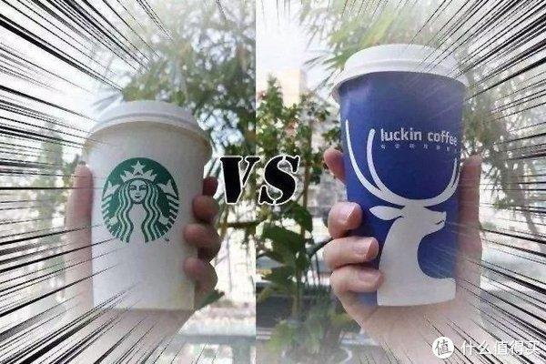 【值日声】星巴克牵手阿里做外卖,真的只是为了对抗瑞幸咖啡?你会选择星巴克外卖么?参与互动任性领金币