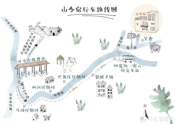 京郊民宿|只愿身在此山中过一天理想中向往的生活