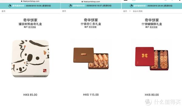 不只是羊毛!羊毛多到可以织毛衣!香港使用支付宝境外消费,福利多到不敢想象!