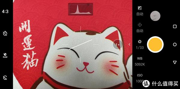 安卓手机相机页面