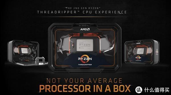 AMD第二代Threadripper性能如何?Intel Core i9一个能打的都没有!