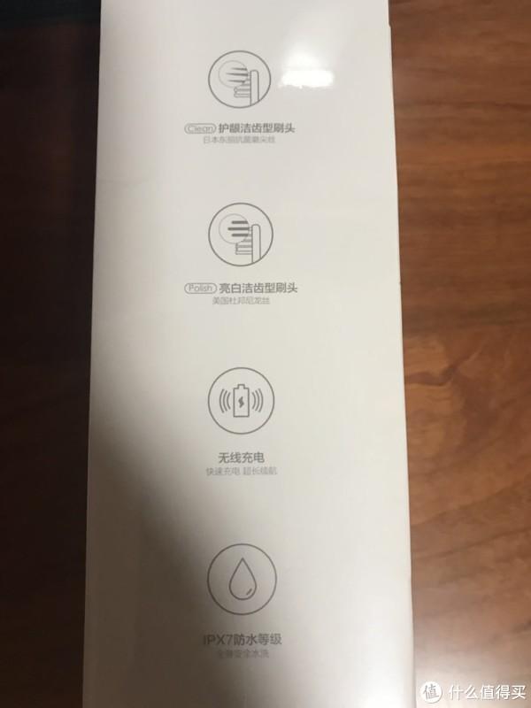 入门级牙刷贝医生声波电动牙刷评测