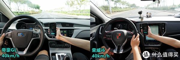 40km/h下车厢内噪音对比