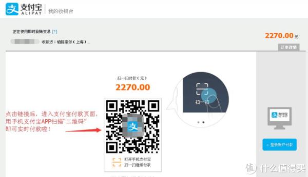 "Blue Nile网站购买攻略—""心心相印""14K项链,爱在七夕,遇见璀璨!"