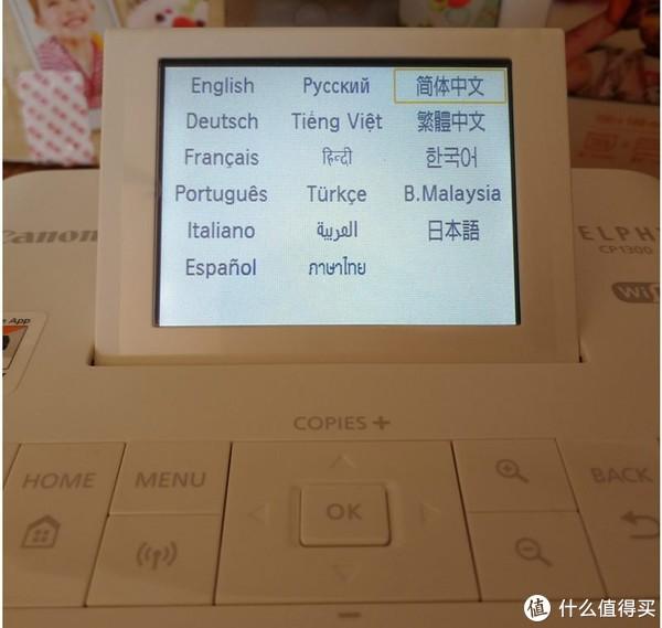 佳能便携手机照片打印机 送给孩子未来的礼物