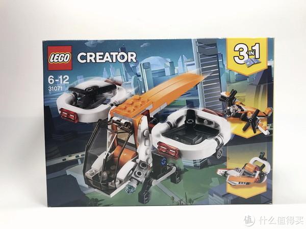 造型别致的三合一:LEGO 乐高 31071 双旋翼无人机开箱