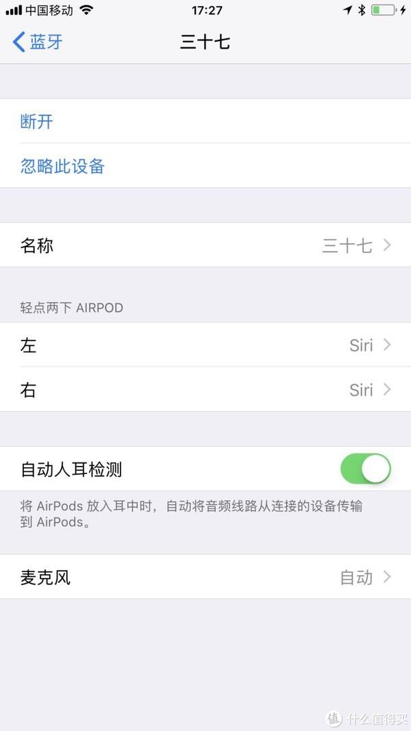 APPLE 苹果 AirPods 蓝牙耳机开箱及简单体验