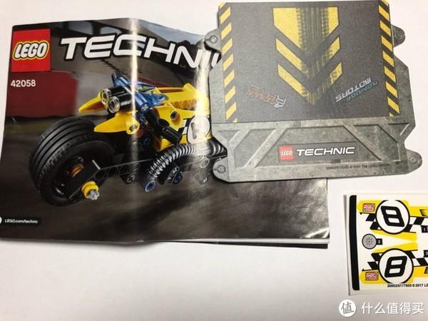 LEGO 乐高 科技系列 42058 威力摩托
