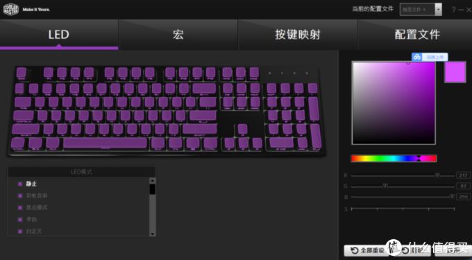 第一次体验侧刻机械键盘,酷冷至尊CK372机械键盘体验