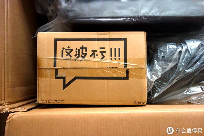 """送给傲风AFYP001电竞椅的期望——""""傲视群雄,风靡世界"""""""