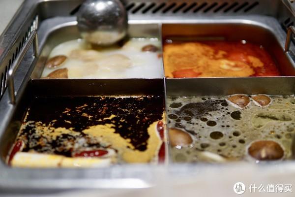 清辣+番茄+菌菇+三鲜四宫格锅底