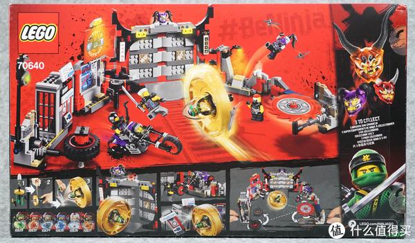 LEGO 乐高 幻影忍者 Ninjago 劳埃德勇闯地下道场 70640评测