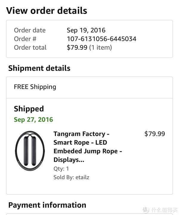 这个跳绳刚上市没多久我就购买了它,16年9月,当时还没什么人评价。。