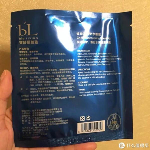 想要美白,口服烟酰胺是否安全有效?