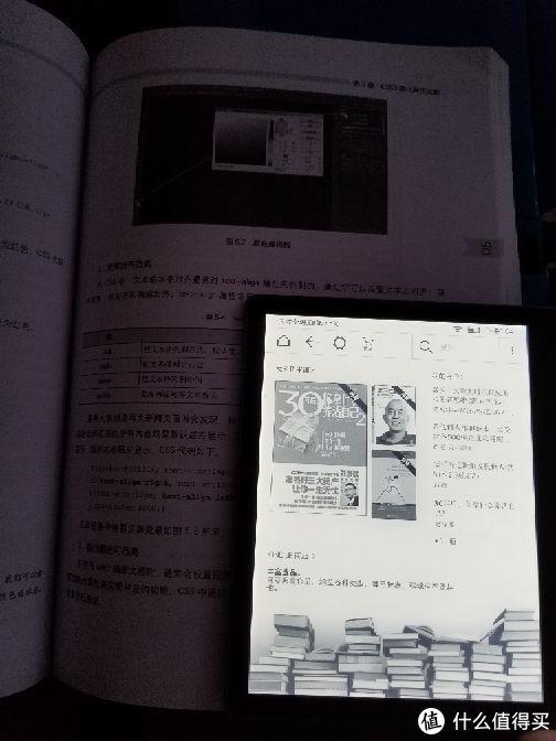 Amazon 亚马逊 Kindle Oasis2 电子书阅读器开箱简评