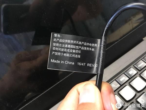 改线不能用于电脑到电脑的链接
