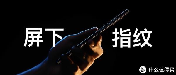 拒绝刘海STAY TRUE!魅族16发布会直播记实