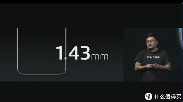 1.43mm边框,在今年全面屏手机中算是比较优秀