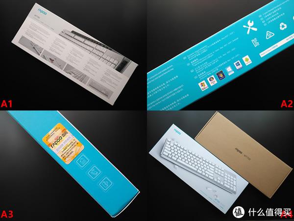 雷柏MT700无线多模机械键盘详细体验
