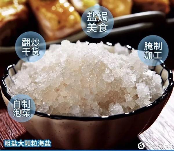 """做饭只会放盐吗?十五款调料助你发出赞叹,""""就是这个味儿!"""""""