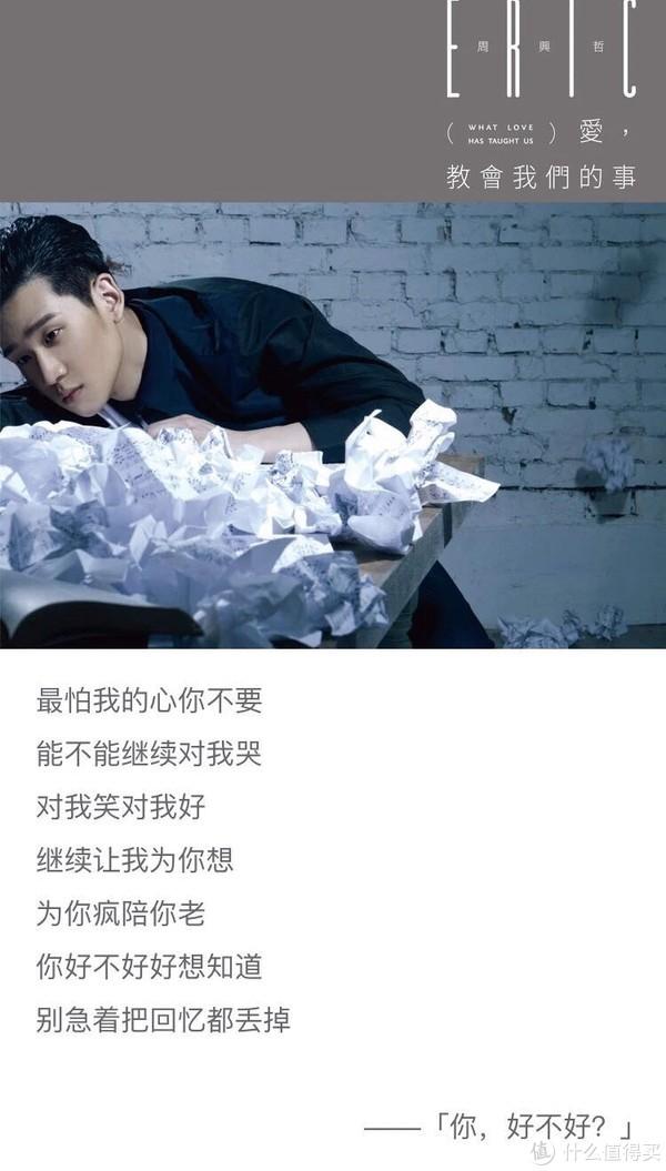 开车没这些?宾利也枉然!抖音2018最新TOP10中文歌曲排名!