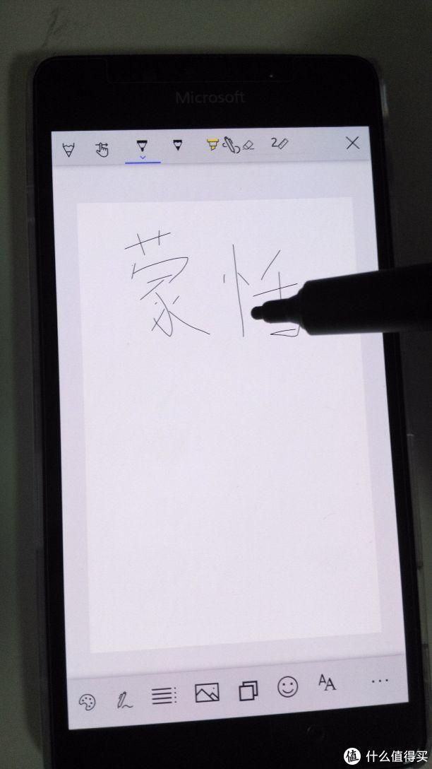 小众的主动式电容笔—蒙恬行动笔pro 简单晒单