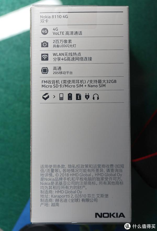 黑香蕉 国行诺基亚8110 4G开箱小测
