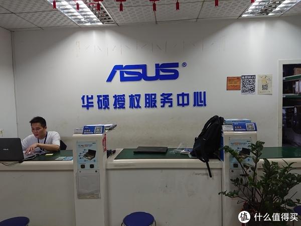 败家之眼—国行ASUS 华硕 GM501 笔记本电脑入手记