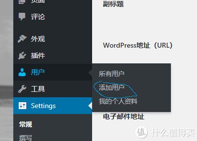 群晖(黑) 篇一:玩转群晖热门套件—小白用户初体验之WordPress