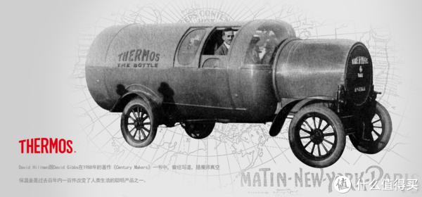 品牌:Thermos 1904年创立于德国