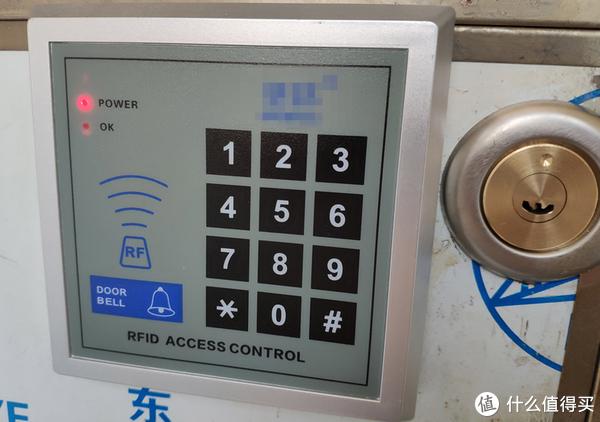 直接按密码,钥匙和IC卡都不用带